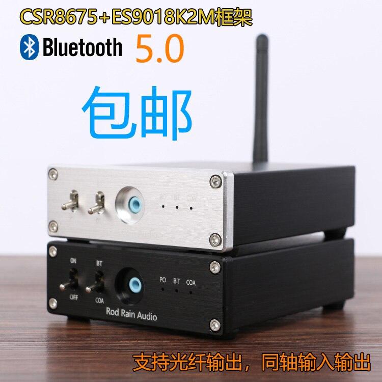 Bluetooth 5.0 Receiver CSR8675 Digital Audio ES9018 Playback APTX-HD Coaxial Fiber / Coaxial