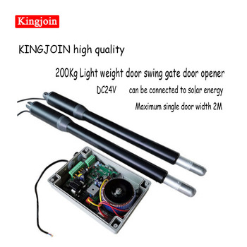 KINGJOIN AC220V/AC110V/DC24V Electric Linear Actuator 150kg-200kgs Engine Motor System Automatic Swing Gate Opener galo 200kgs engine motor system automatic door ac220v ac110v swing gate driver actuator perfect suit gates opener