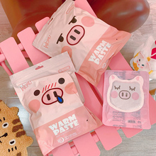 10 Count/1Pack Warm-Up Sticks Lasting Heating Stickers to Keep Hands and Feet Warm Paste Pad Cute Portable Heater Warm HY99