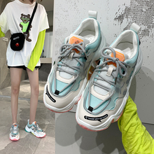 Female Rainbow Sole Lace-up Women Casual White Flats Round Toe PU Rubber Platfor