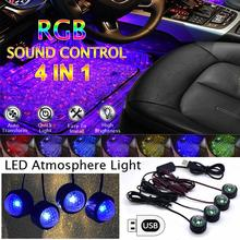 USB Car LED Atmosphere Lamp Sound Control Interior Ambient Star Light Decoration Colorful Auto Interior Ambient Light car led ambient star light dj rgb colorful music sound lamp interior decorative light usb led car auto atmosphere
