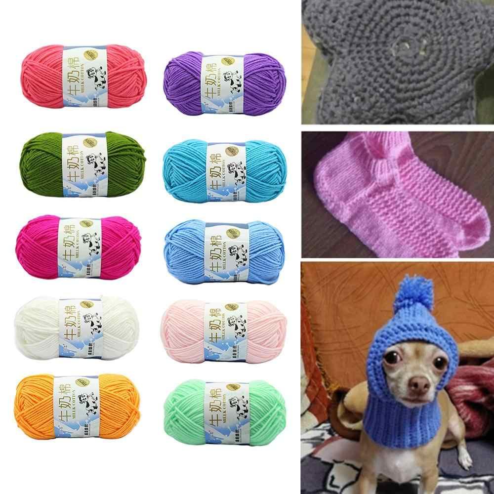 Gorąca wyprzedaż!!! 50g DIY miękkie mleko bawełna koc z włókna sweter szalik szydełka przędza dziewiarska piłka na przędza do robótek ręcznych
