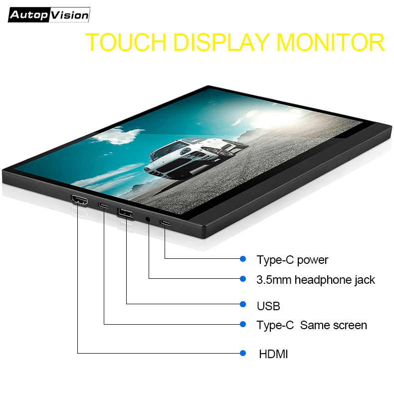 Touch Screen HD Gaming Portable Monitor 12.5