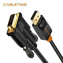 Кабельный Дисплей порт DVI кабель папа Дисплей Порт DP к DVI адаптер 1080P 3D для HDTV PC проектор N080