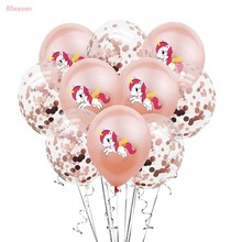 10Pcs Baby Shower Unicorn Party Supplies Birthday Decorations Adult Happy Balloon Kids