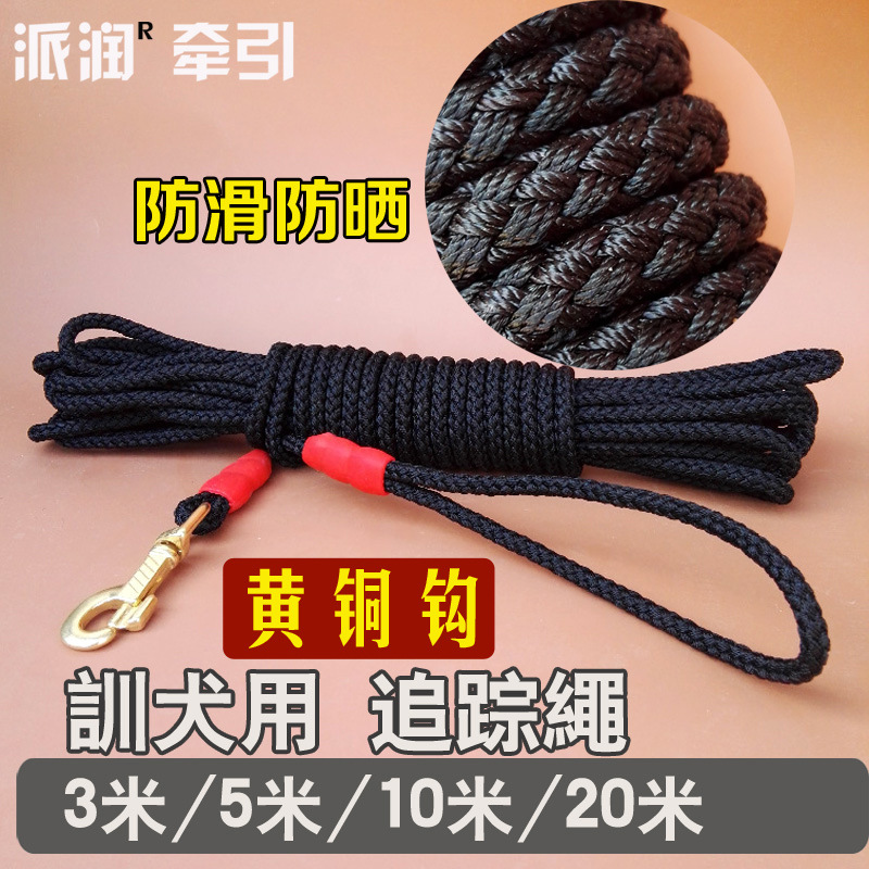 Dog Leash Tracking Lanyard Dog Supplies Hand Holding Rope Dog Training Chain Lengthened Dog Horse Dog Large Dog 15 M 10 M 20 M