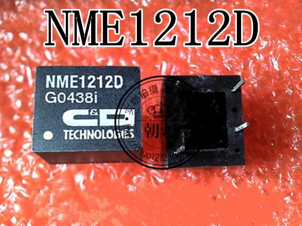 5pcs/lot NME1212D NME12120 DIP4