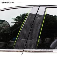 Embellecedor de molduras para ventana de coche, embellecedor de cubierta de Pilar B C, marco Exterior, para Jeep Renegade 2021, 2020, 2019, 2015