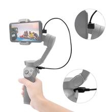 DJI OSMO cep 3 el Gimbal sabitleyici şarj kablosu 35CM dirsek USB şarj aleti bağlantı tel DJI OSMO cep telefonu aksesuarları