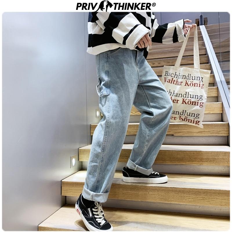 Privathinker Men Fashion Solid Loose 2019 Jeans Men's Wide Leg Autumn Denim Pants Jeans Male Straight Vintage Full Length Jeans