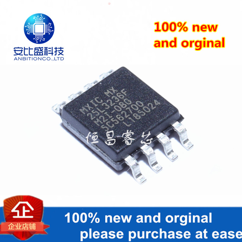 5pcs 100% New And Orginal MX25L3236FM2I-08G Silk-screen 25L3236FM2I-08G 32Mbit In Stock