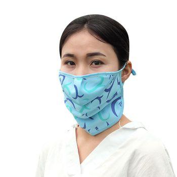 Anti COVID-19 Mask Face Mask Summer Sun Protective Face Neck Mask Outdoor Cycling Riding Dustproof Anti-uv Sun Block Face Mask 1
