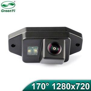 MCCD/Sony 1280x720P 170 Degrees Fisheye Lens Car Reverse Backup Rear View Camera For Toyota Prado Land Cruiser 120