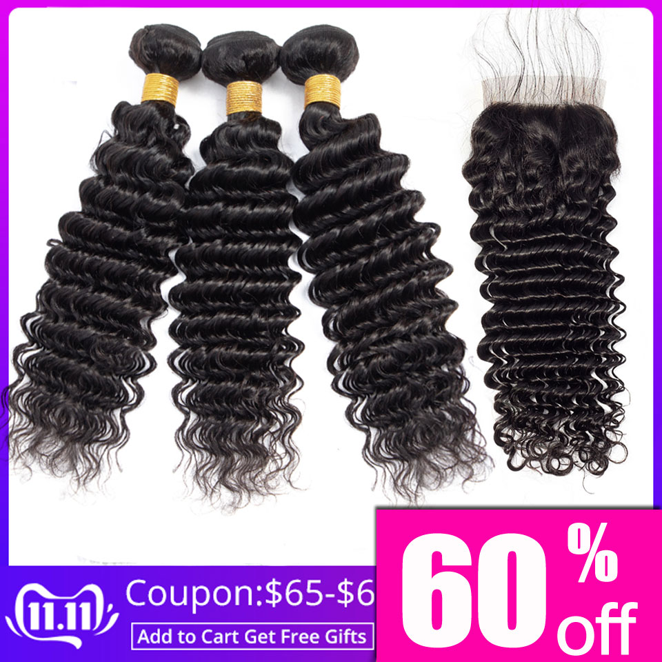 Deep Wave Bundles With Lace Closure Human Hair 3 Bundles With Closure Non-remy Brazilian Hair Weave Bundles Lanqi
