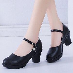 Rimocy Black High Heel 6cm Off