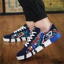 2020 frhling Neue Heie Modus Farbe Passenden Casual Schuhe Koreanische Sport Studenten Atmungs Wilden frauen Bord Schuhe