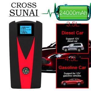 24000mAh Portable Car Jump Sta