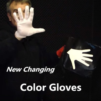 New Changing Color Gloves by Rossy (Pocket Version) Stage Magic Tricks A Multiple Quick Change Illusions Gimmick Kids Magic Fun