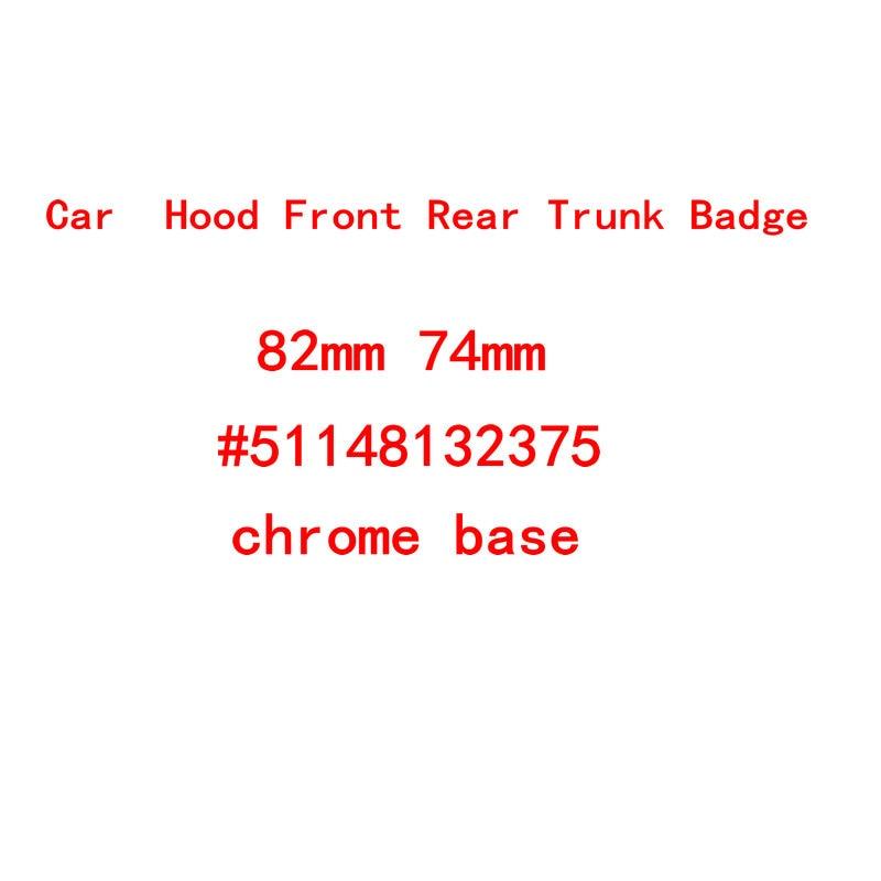 82 мм 74 мм 45 мм хромированная Серебряная основа автомобильные передние/задние значки багажника капота багажника эмблема логотип 51148132375
