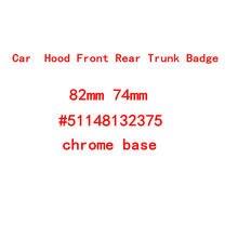 82mm 74mm 45mm chrome prata base carro frente/traseiro boot emblemas capô tronco emblema logotipo 51148132375