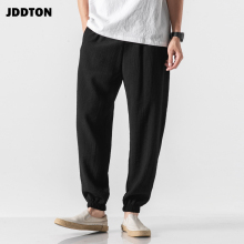 JDDTON Men Cotton And Linen Loose Pants Chinese Style Antiquity Casual Male Retro Streetwear Full Length Beam Foot Trouser JE155