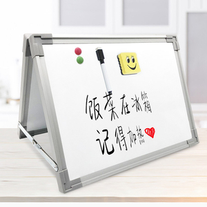 Double Side Whiteboard Mini Drawing White board Office School Writing Board with Pen Magnets Buttons Kids Message Drawing Board