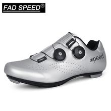 FAD SPEED kolarstwo szosowe buty męskie buty rowerowe ultralight sporty rowerowe buty samoblokujące profesjonalne oddychające Luminous tanie tanio latex Skóra Dla dorosłych Oświetlony Wodoodporna Cotton Fabric Średnie (b m) NYLON Hook loop Pasuje prawda na wymiar weź swój normalny rozmiar