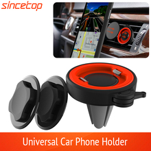 No Magnetic Car Phone Holder For iPhone In Car Air Vent Mount Universal Mobile Smartphone Stand Quick Mount  Support Cell Holder