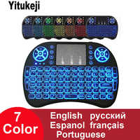Yitukeji I8 Mini Wireless Keyboard Backlit English Russian French Spanish 2.4GHz Air Mouse Remote Touchpad for Android TV Box PC