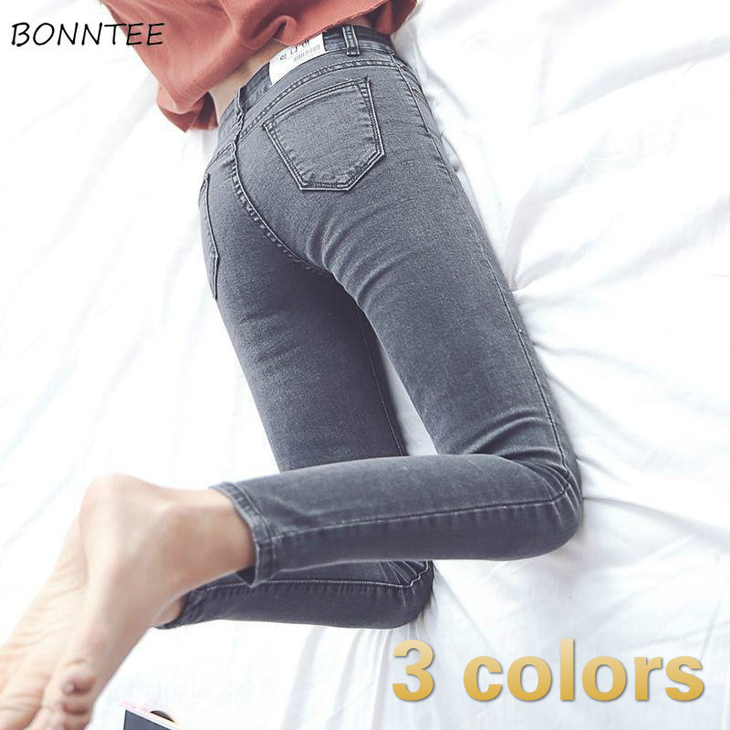 Pencil Jeans Women Skinny Elegant Large Size High Waist Females Casual Soft High Stretchy Fashion Korean Style Fashion Ulzzang