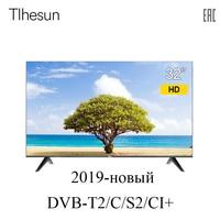 TV 32 inches LED TV digital TV HD TV DVB T2 TVs