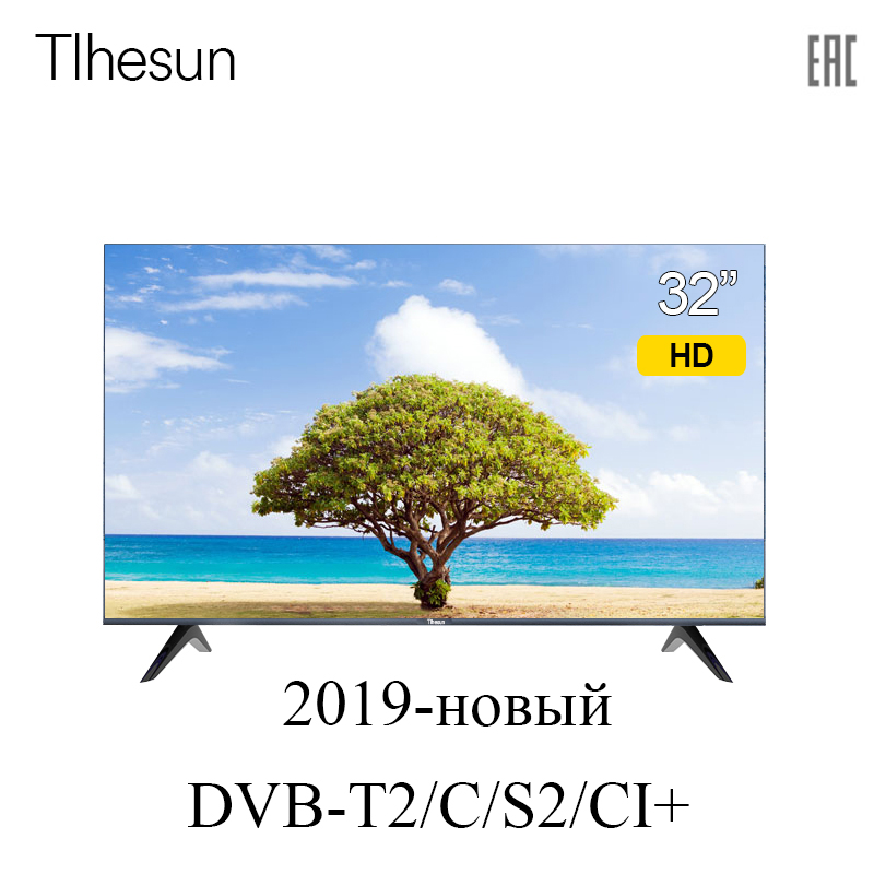 TV 32 Inches LED TV Digital TV HD TV DVB-T2 TVs