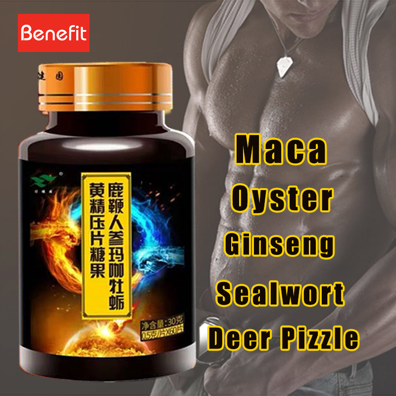 Deer pizzle Ginseng Maca Oyster Sealwort Tablets for Man Improve Immunity Sleep Quality Extreme Power Improve sex ability 1