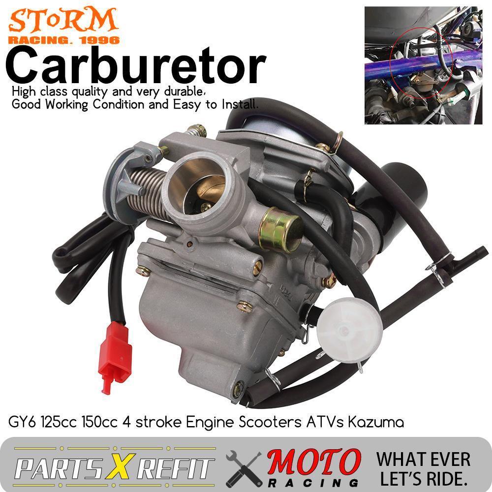 Универсальный карбюратор 24 мм 4T для скутера Yamaha GY6 110cc 125cc 150cc, мопеда PD24J CVK, карбюратор, карбюратор для квадроцикла, карбюратор для карт, багги