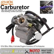 Carburador universal 24mm 4t para yamaha gy6 110cc 125cc 150cc scooter ciclomotor pd24j cvk carburador carb atv quads go-kart buggy