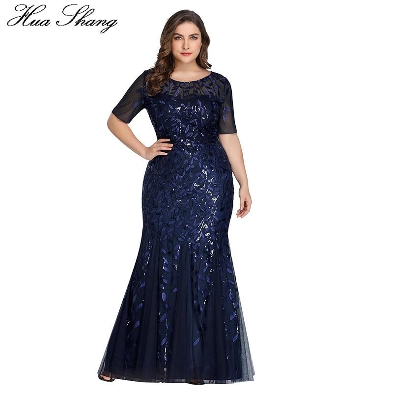 Grande taille robe de soirée sirène femmes 2019 mode été à manches courtes maille voir à travers la dentelle robe formelle Maxi robes