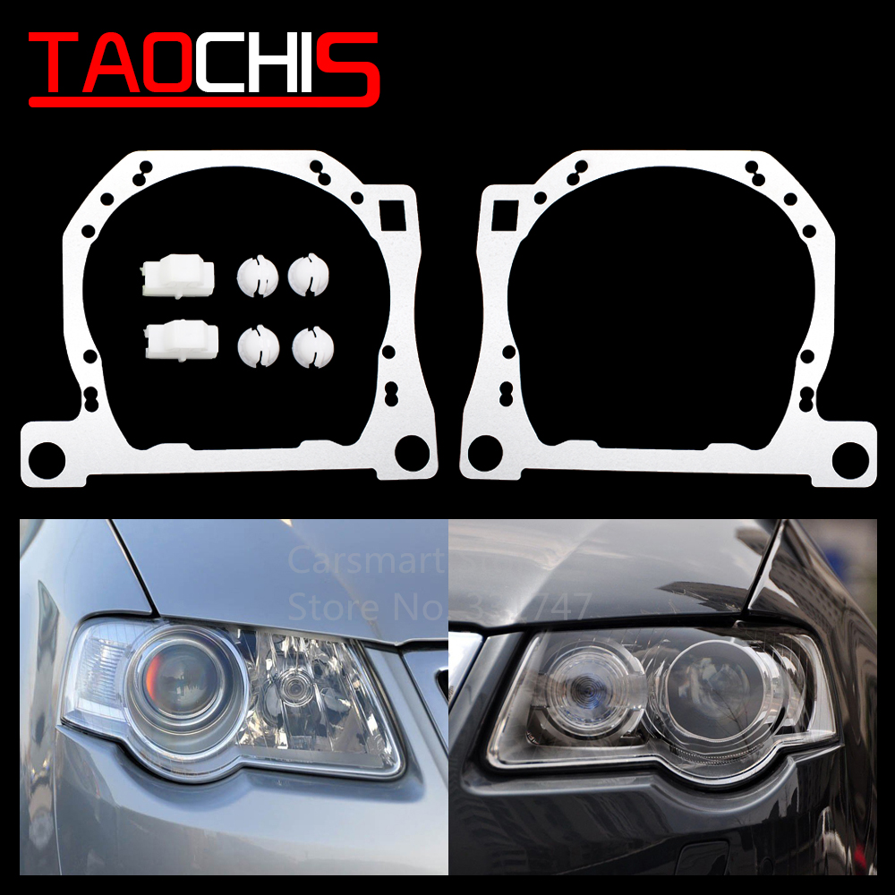 TAOCHIS Adapter Frame For Volkswagen VW Passat B6 Without AFS Fit HELLA 3R G5 KOITO Q5 BOSCH BL Bi Xenon LED Projector Lens