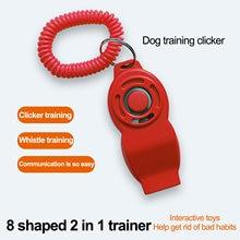 Комплект из 2 предметов в 1 собака Пластик кликер обучение и
