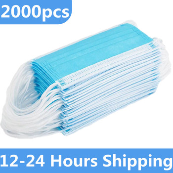 Fast Delivery Medical Mask Surgical Masks Safety Face Mask 3 Layer Non Woven Earloops Mask Disposable Mouth Masks In Stock 50pcs children face mask planet printed kids masks disposable white face mask 3 layer non woven melt blown face mouth mask 04