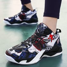 Breathable Canvas Basketball Shoes Men Women Sports Outdoor
