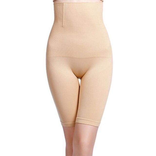 Shapewear for women, slimming belt 3