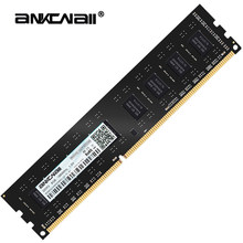 ANKOWALL DDR3 8 GB 4 GB Speicher 1600 Mhz 1333 MHz 240pin 1,5 V Desktop ram dimm(China)