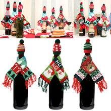 1 комплект одежды в виде бутылки с Санта Клаусом для рождественской