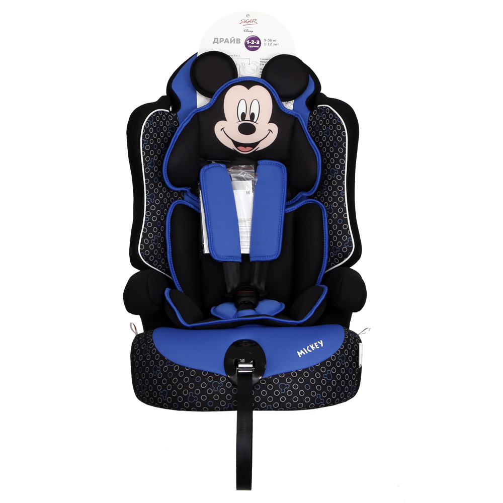 Фото - Child Car Safety Seats Siger KRES2667 for girls and boys Baby seat Kids Children chair autocradle booster адаптер для автокресла seed papilio maxi cosi car seat adapter black white