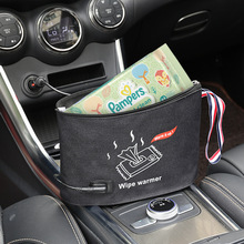 New Car Wipes Heater Warmer Baby Thermostat Heating Bag Wet Towel Dispenser Accesories for