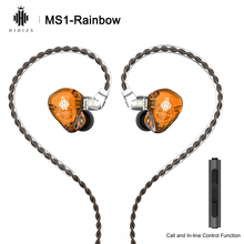 Hidizs MS1 Rainbow HiFi الصوت الديناميكي الحجاب الحاجز في الأذن رصد سماعة IEM مع انفصال كابل 2Pin 0.78 مللي متر موصل