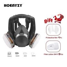 Mascarilla facial para fumigación, filtro para el trabajo, seguridad, protección contra el formaldehído, 6800