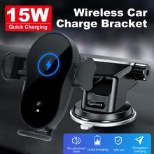 Chargeur de téléphone sans fil 15W, support de voiture pour iPhone 12 pro max 11 mini X XR Samsung S20 plus S9 S8, chargeur avec QC 3.0