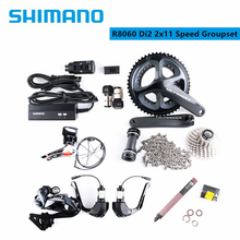 SHIMANO ULTEGRA R8060 Di2 Groupset Derailleurs ROAD Bicycle R8060 TT/Triathlon Front Derailleur Shifter LEVER Update From R8000