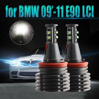 Ultra Bright Free Error 3-year Warranty LED Marker H8 / H11 for BMW 09'-11 3 Series E90 Sedan (LCI) LED Angel Eyes Marker 160W image